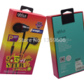 Gblue-QX7-m&eacute
